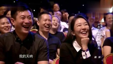 观众:没上过初中,小学没毕业,岳云鹏直言:师父,我活被人刨了