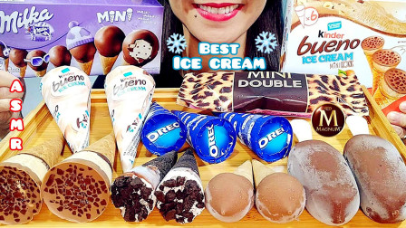 巧克力冰淇凌集合:各种品牌颜值高令人流口水,有没有全吃过的?