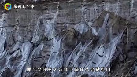 俄罗斯北部出现裂口,科学家深入探索,发现一