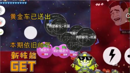 球球大作战秘籍的土豆_攻略视频凌天傲斗1.67天主页殇神武图片