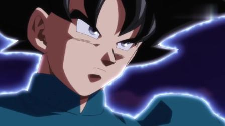 超龙珠英雄:神之力孙悟空现身,一拳击败奥连附身的超蓝贝吉塔!