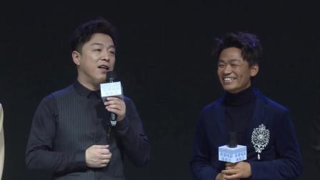 黄渤新综艺路透曝光,《极限挑战》留不住他,大家别煽情了