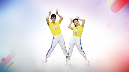 糖豆廣場舞課堂《大了灰了狼》活潑有趣的健身操