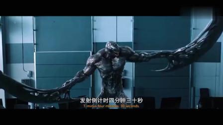 《毒液·致命守护者》精彩片段,毒液大战