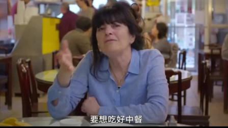 外国美食家费尽心机,就为吃上正宗中餐,老外:餐桌都得靠抢!