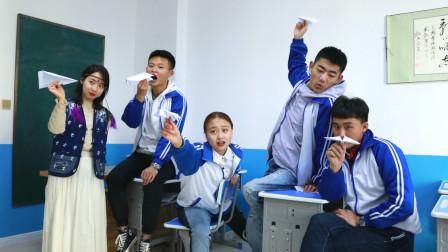 班里新来一位空姐老师,带着学生做纸飞机,长见识了