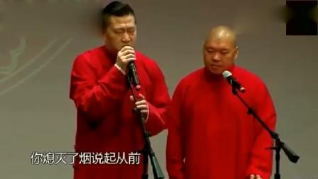张鹤伦歪唱《董小姐》,郎鹤炎赶紧制止:提提裤子,是不是着凉了