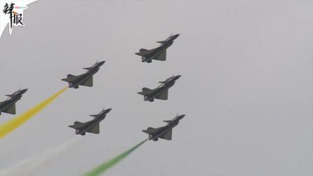 炫!八一飞行表演队驾歼-10战机亮相巴基斯坦国庆阅兵式