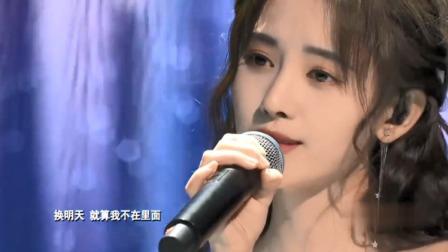 鞠婧祎一席雪白的连衣裙,演唱一曲《叹云兮》,真是人美歌甜