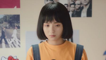 等等啊我的青春 第07集 苏灿灿喜欢银杏叶当书签,兰天野有心相送