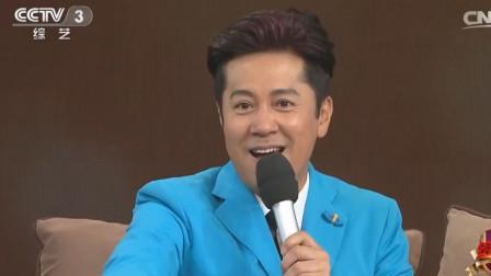 回顾蔡国庆首次参加青歌赛视频,蔡国庆:我还穿个绿色高领多装嫩!