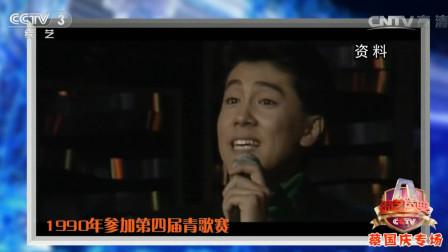 蔡国庆10岁首次进入中央电视台,刚进门竟以为是溜冰场,太逗了!