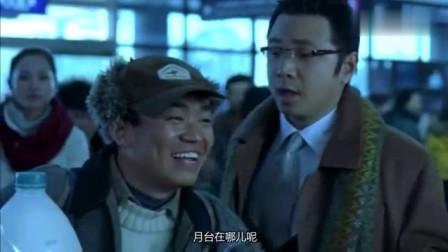 情人要求李成功,回家就和老婆离婚,李成功也很无奈