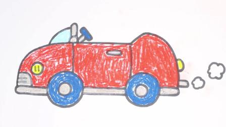 貓小帥故事學畫畫之小汽車簡筆畫