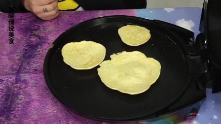 营养美味的早餐鸡蛋饼简单易学,教你自己做美食,让家人都吃上健康美味的早餐