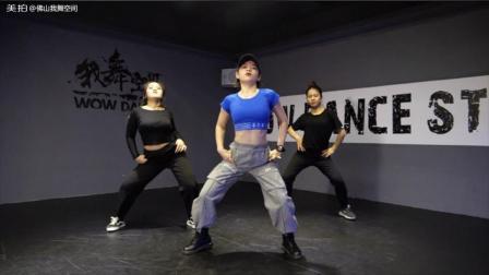 我舞空间零基础爵士舞入门舞蹈~小白也能学习哦!