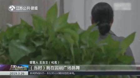 """广场舞大妈结识""""刑警队长"""" 投广场舞"""