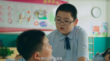午休期间,眼镜连续3次骚扰同学还说了这句话,气的同学直瞪他