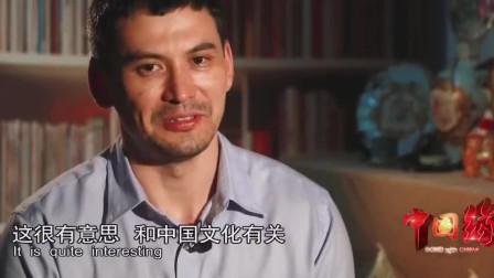 老外在中国:俄罗斯小伙当上门女婿,丈母娘教他做一个上海好男人