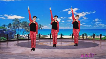 超火网红神曲广场舞《阿凡达女神》劲歌嗨舞,时尚动感真好看 附教学
