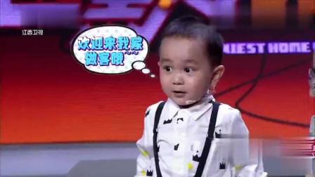 王恒屹上台唱歌吐字不清,刘仪伟故意找茬:他说你笨死了!