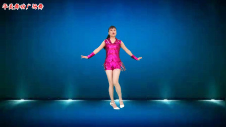 动感时尚现代舞《耶耶耶》动感韵律 大众健身舞 好听好看