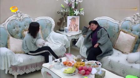 """我家那闺女:袁姗姗的老妈,真爱""""挑刺""""啊,狗又没得罪她!"""