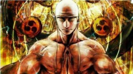 海贼王:尾田公布五个神级海贼,全部败给路飞,主角光环强于一切!