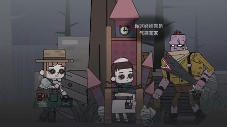 痴鸡小队:园丁陈有才用爱感化呆有矿,这不,厂长亲自送她去地窖!