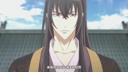 通灵妃:千云裳后悔没嫁给夜王,看见帅的真是见一个爱一个!