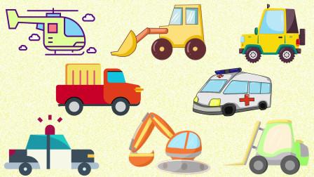 汽车玩具屋 学习认识直升机 挖掘机卡车等8种交通工具