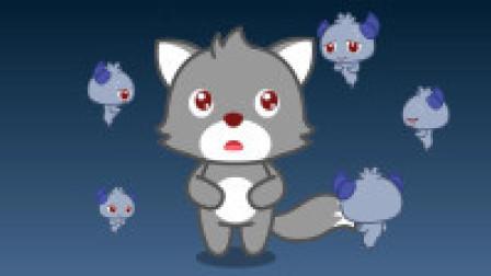 猫小帅故事情绪管理之担心的小狼
