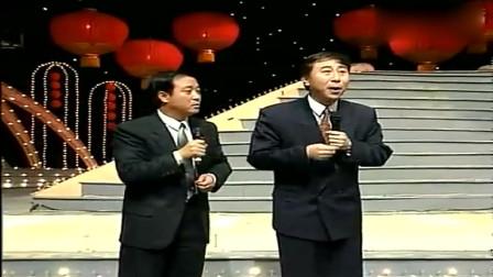 """相声《点子公司》:冯巩与妻子吵架,原因出在牛群的""""点子""""上?"""
