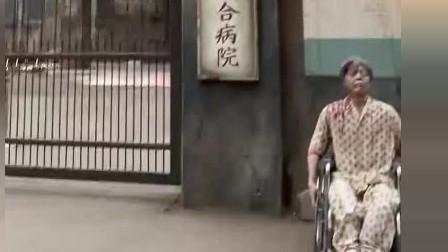 慈急综合病院, 全亚洲最恐怖的鬼屋, 吓得我都不敢进去