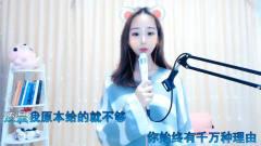 杭州村落美女相近的美女国际女主播真人在线直播视频