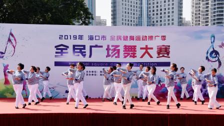 9广场舞《水兵舞》2019年海口市全民健身运动推广季全民广场舞大