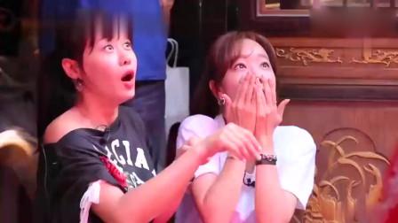 韩国美食家白钟元的老婆,来到成都看表演,竟然吓得大声尖叫