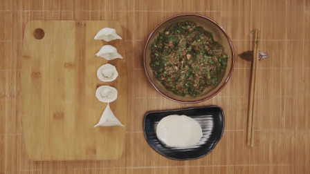 美食小技巧,七种包饺子的方法,你会几种?