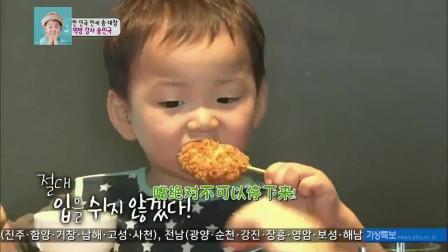 宋民国吃炸猪排太可爱啦,看得我都饿了,真的好喜欢他啊!
