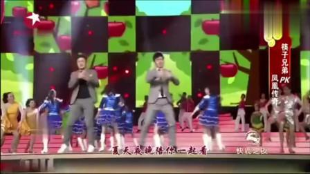 筷子兄弟一边跳广场舞一边唱小苹果£¬那画面太美我不敢看