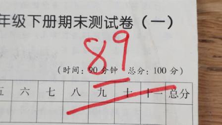 为什么老师批改试卷写好分数,总要画2条横线?今天终于明白了!