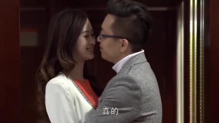 美女和男友�H吻再�后,酒店突然�砹司�察,��哥和朋友打��分��