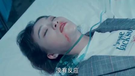 陈翔六点半:别人一吻定情,你是一吻救命啊!美女:我还有救!