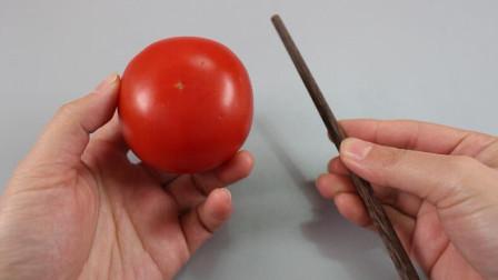 别再用开水烫西红柿了,快速去皮只需一根筷子,方法简单又实用