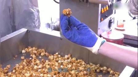 香港美食,焦糖爆谷,芝士爆谷