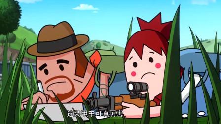搞笑吃鸡动画:没想到霸哥还是一个物理学霸,成功用物理学秒杀对手
