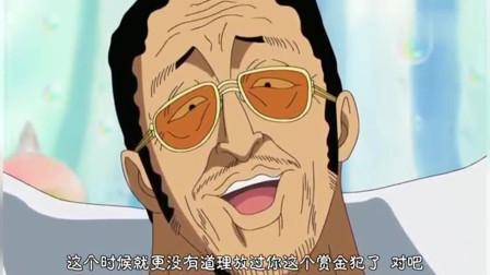 海贼王:黄猿:老夫在给你说话,你TM给我玩扑克牌?