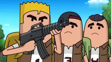 搞笑吃鸡动画:四胞胎是有多眼瞎,队友只是换了一件衣服,就认不出来了