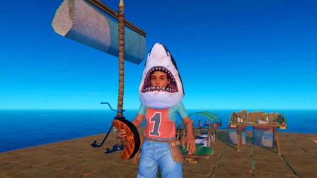 木筏求生07?#20309;?#21457;现小岛,制作鲨鱼头套备战,儿子会在岛上吗?