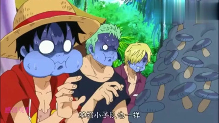 海贼王:路飞、索隆、山治参加吃货比赛,刚吃几口脸就变了颜色!